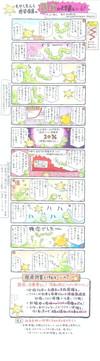 Fushin00_3